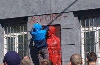 В Одессе облили краской мемориальную доску и повалили памятный знак Жукову