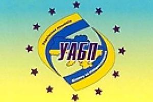 В киевском вузе нашли нарушений на 4,5 млн.грн.