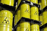 Паливо для українських АЕС будуть робити у Вестеросі