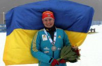 """Українські біатлоністки завоювали """"золото"""" і """"срібло"""" на ЧЄ"""