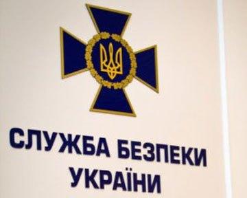 В Днепропетровске в порту нашли тайник с боеприпасами