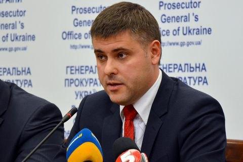Генпрокуратура спростувала звільнення членів команди Сакварелідзе