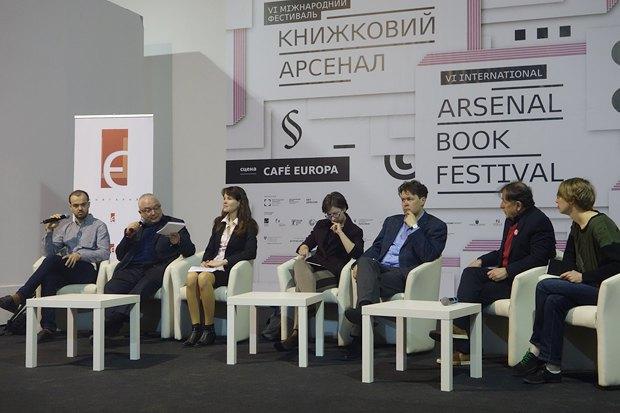 Під час дискусії <<«Ми» для «них» після Майдану. Образ України за кордоном після Революції Гідності>>