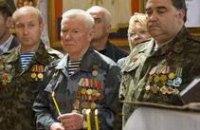 Днепропетровский горсовет выделил инвалидам-афганцам по 300 грн