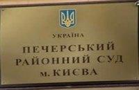У Раду надійшло подання на арешт трьох суддів Печерського суду