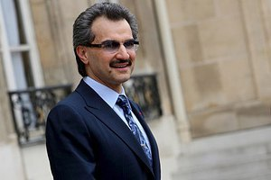 Саудівський принц пообіцяв віддати на благодійність $32 млрд