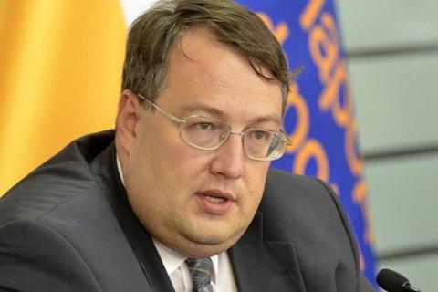 Геращенко объяснил причину закрытия пунктов пропуска на админгранице с Крымом