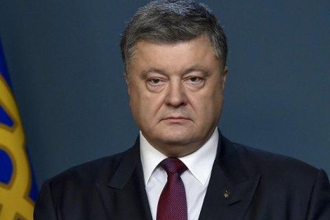 Порошенко привітав ухвалення Генасамблеєю ООН резолюції про права людини в Криму