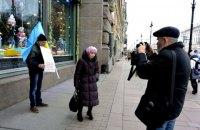 В Санкт-Петербурге активисты вышли на одиночные протесты в поддержку крымских татар