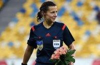 Українка Монзуль стане другою арбітркою, яка судитиме матч відбору на світову першість