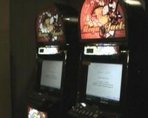 Как сдать подпольное казино игровые автоматы i клуб вулкан казино играть