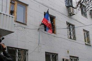 Захвачен горотдел милиции Красноармейска