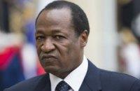 Президент Буркина-Фасо ушел в отставку