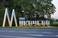 Рада поменяла последнюю букву в названии города Мукачево