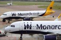 Пятая по величине авиакомпания Великобритании прекратила полеты