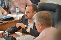 Регламентний комітет звинуватив ГПУ в систематичному прослуховуванні нардепів