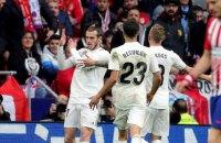 """Игрок """"Реала"""" показал фанам """"Атлетико"""" неприличный жест, отмечая свой гол в ворота """"матрасников"""""""