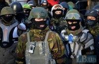 Активисты Евромайдана почтили память героев Крут и создали Национальную гвардию