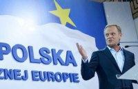 Польського прем'єра Туска обрали президентом Європейської ради
