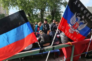 """Міліція затримала двох бойовиків """"ДНР"""" у Маріуполі"""