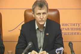 Днепропетровская область присоединится к Донецкой?
