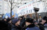 Чернобыльцы собираются возобновить протесты