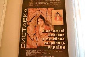 Музей Шевченко обещают восстановить до празднования юбилея Кобзаря