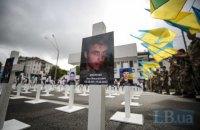 В Совбезе ООН почтили память погибших под Иловайском