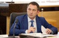 Заступник міністра інфраструктури Лавренюк подав у відставку