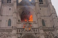У французькому Нанті горів собор святих Петра і Павла, який будували 457 років