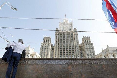 Росія висилає італійського дипломата після висилки двох співрообітників посольства РФ у Римі