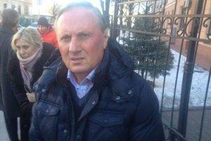 Суд продовжив заставу для Єфремова на два місяці