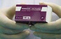ВООЗ рекомендує відмовитися від ремдесивіру для лікування пацієнтів з коронавірусом