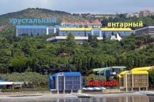 "Константинов заявив про права Криму на ""Артек"""