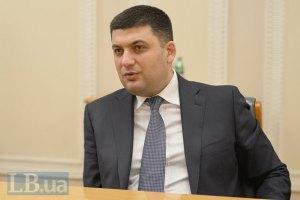 Гройсман подпишет закон о запрете российских сериалов на следующей неделе
