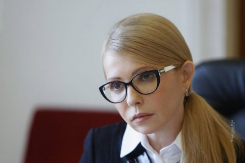 Тимошенко: скасування підвищення ціни на газ підтримують шість фракцій