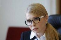 Тимошенко: отмену повышения цены на газ поддерживают шесть фракций