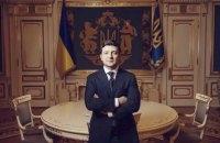 """Фонд """"Україна XXI століття"""": великий Державний Герб України вже існує, президент Зеленський має його затвердити"""