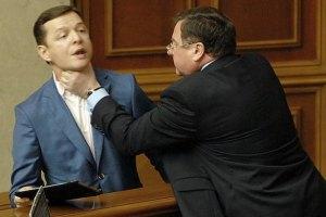 Депутати відмовилися змінити закон про мови. У Раді виникла бійка