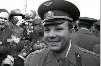 Самолет Гагарина мог разбиться из-за резкого маневра