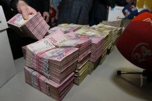 Банк выплатил донецким милиционерам вознаграждение за раскрытое нападение