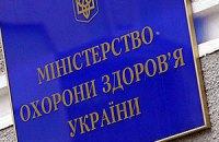 Минздрав обеспокоен, что Тимошенко лечится слишком долго