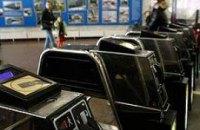 КГГА готовы повысить проезд в метро до 2-х грн