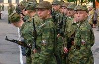 У Росії козаки допомагатимуть шукати ухильників від армії