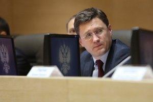 Україна готова оплатити газ за листопад і грудень, - міненерго Росії
