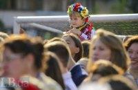 Население Украины сократилось до 41,7 млн человек