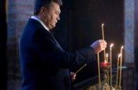 Янукович: София Киевская стала символом духовности всей Украины
