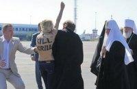 Суд дал 15 суток за голые груди перед патриархом Кириллом