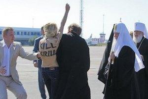 Суд дав 15 діб за голі груди перед патріархом Кирилом