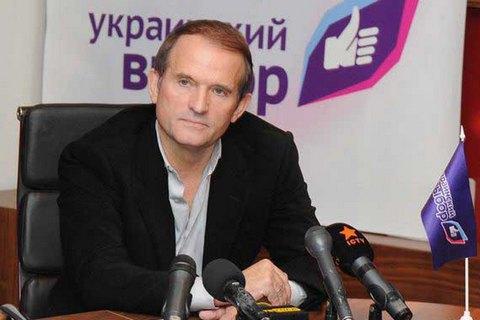 СБУ вызвала Медведчука для дачи показаний